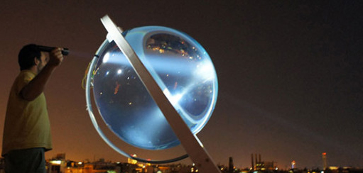Sphère solaire : Fonctionnerait également la nuit...